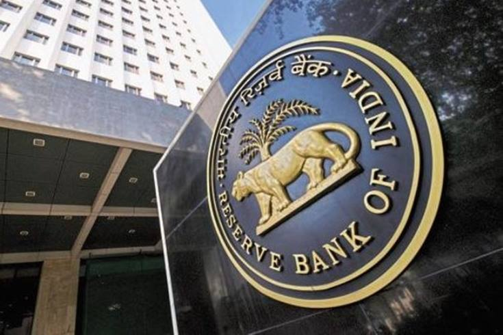 rbi-warned-to-uninstall-any-desk-mobile-banking-app